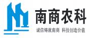 河南南商农牧科技股份有限公司