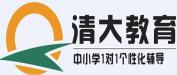 唐河清大教育